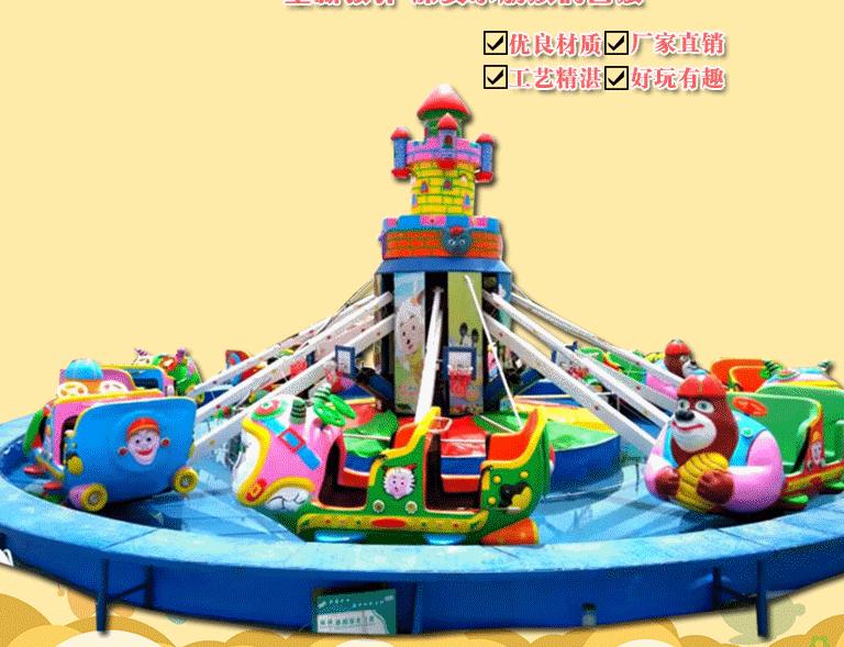 郑州2020大洋新型游乐喜洋洋大战灰太狼给你不一样的娱乐体验自控飞羊游乐设备示例图10