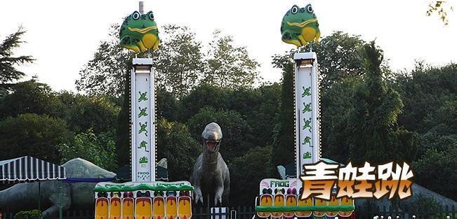 销售火爆公园游乐6座青蛙跳 迎六一十一大洋直销大型弹跳青蛙跳项目示例图2