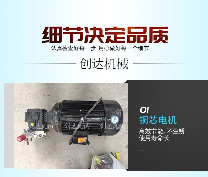 创达 建筑工地围挡喷淋系统 降尘抑尘喷雾装置 车间喷淋机  喷淋装置 厂家直供示例图7