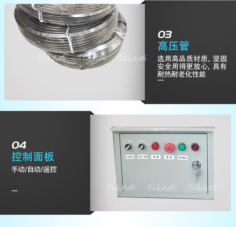 创达 建筑工地围挡喷淋系统 降尘抑尘喷雾装置 车间喷淋机  喷淋装置 厂家直供示例图9