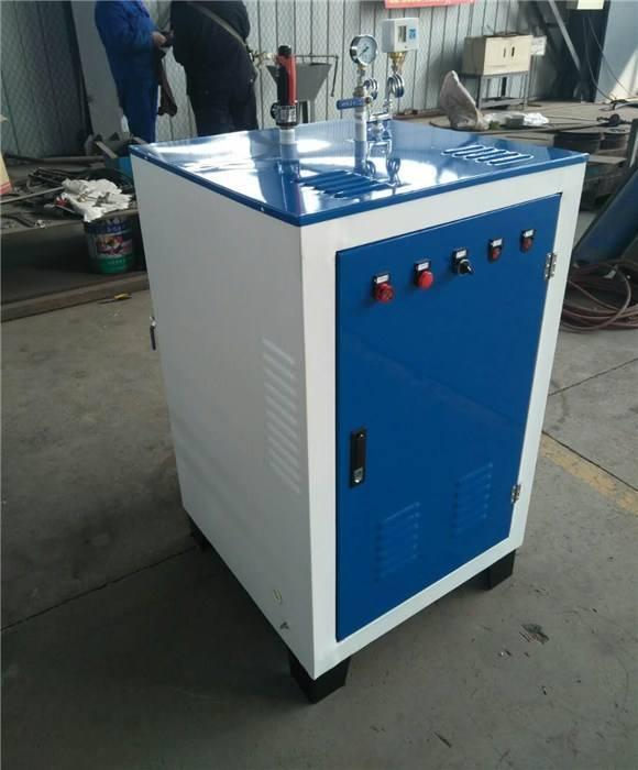 景宇电蒸汽发生器 全自动电加热蒸汽发生器生产厂家示例图3