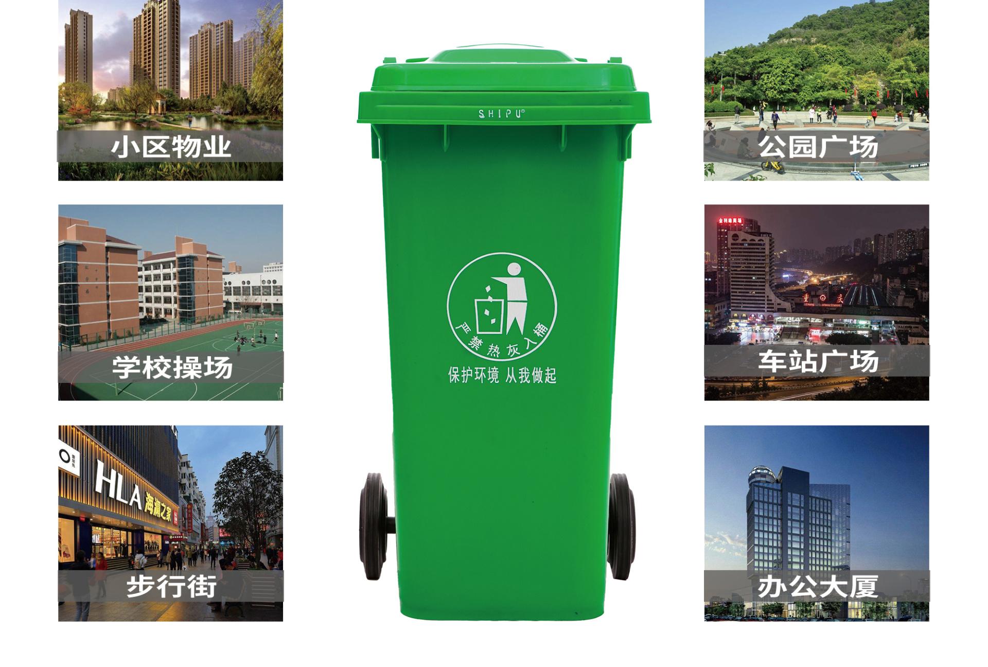 南岸100L塑料小区垃圾桶 街道垃圾桶厂家直销示例图3
