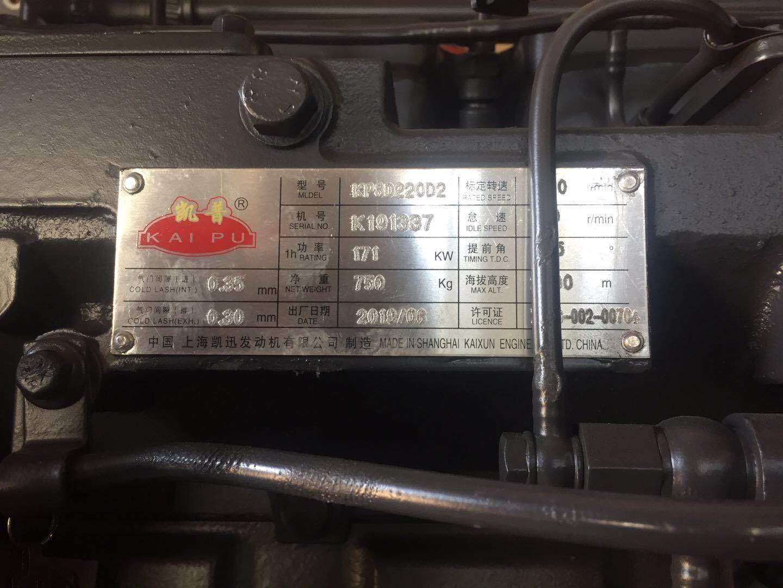 上海凯讯150KW柴油发电机组 配上海斯坦福电机 纯铜电机 电压220V/380V 电流270A 欢迎新老顾客考察参观示例图6