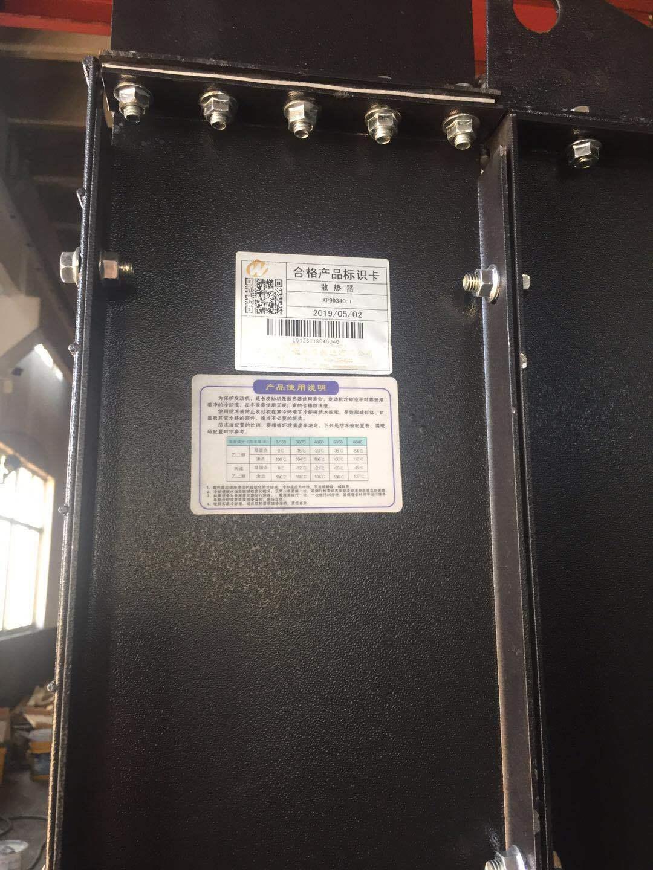 上海凯讯150KW柴油发电机组 配上海斯坦福电机 纯铜电机 电压220V/380V 电流270A 欢迎新老顾客考察参观示例图19