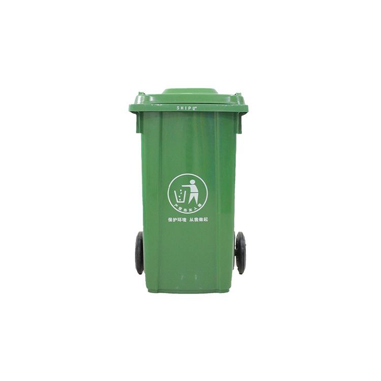 南岸100L塑料小区垃圾桶 街道垃圾桶厂家直销示例图2
