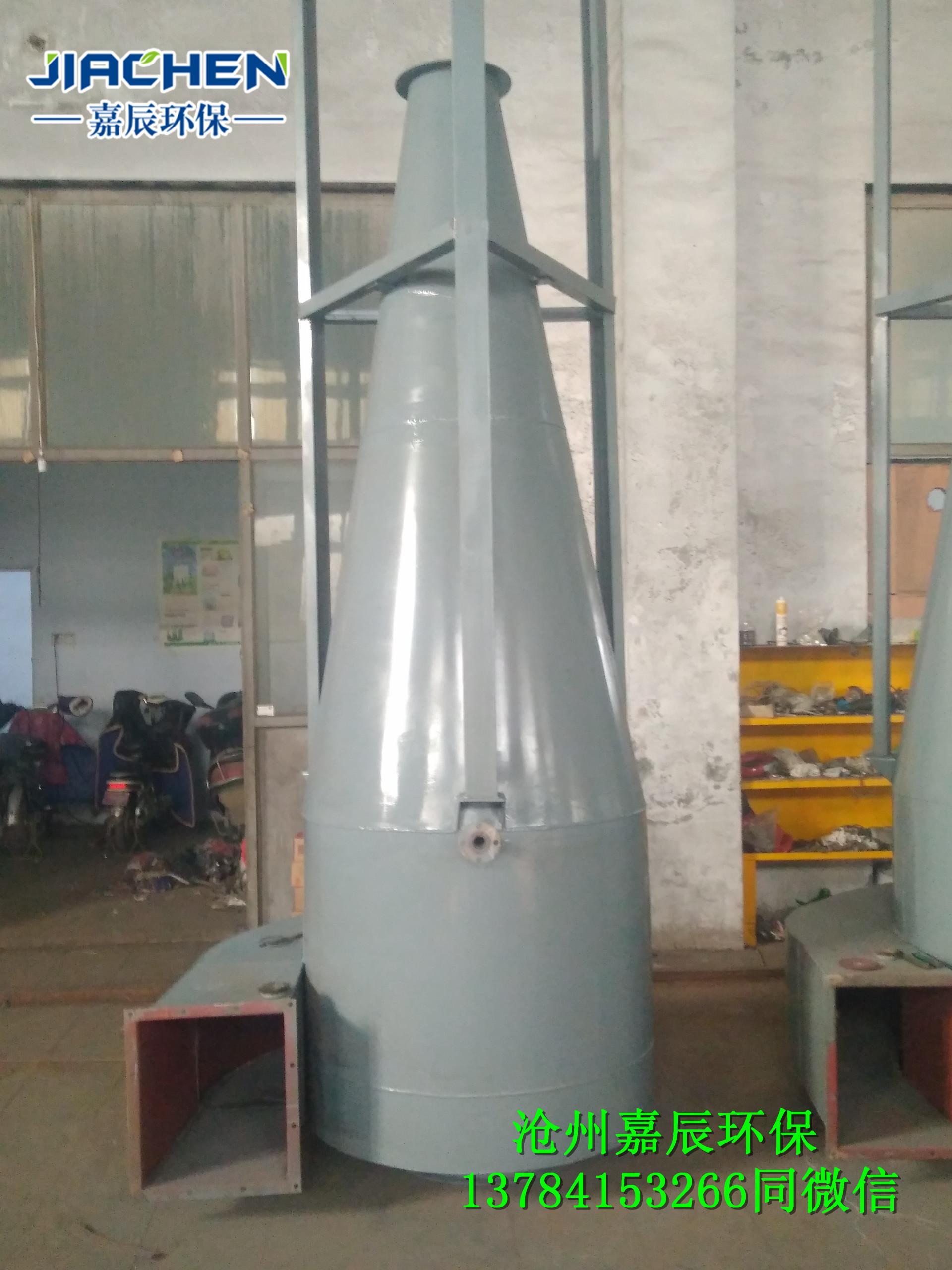 沙克龙除尘器 多管多级旋风除尘器 粉尘离心分离设备 嘉辰环保 山东青岛示例图2