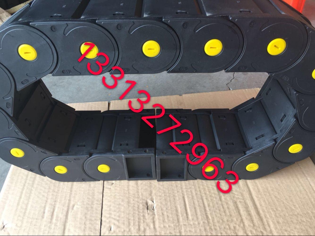 方形接头尼龙66机床拖链 塑料拖链  工程拖链 桥式拖链 全封闭增强拖链示例图1