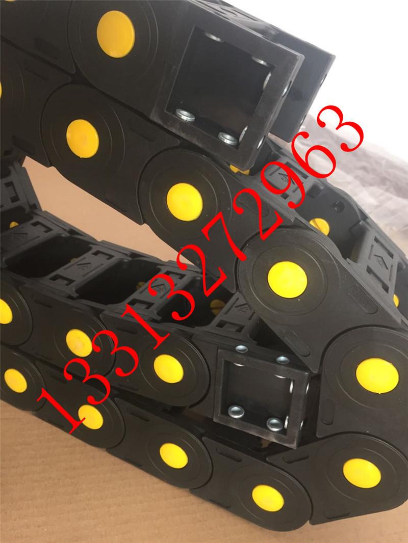 方形接头尼龙66机床拖链 塑料拖链  工程拖链 桥式拖链 全封闭增强拖链示例图4