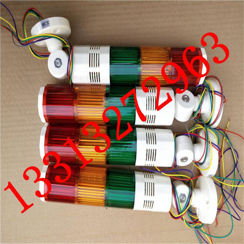 24VLED三色灯 LED警报灯 信号塔灯可折叠 机床安全指示灯 信号灯示例图5
