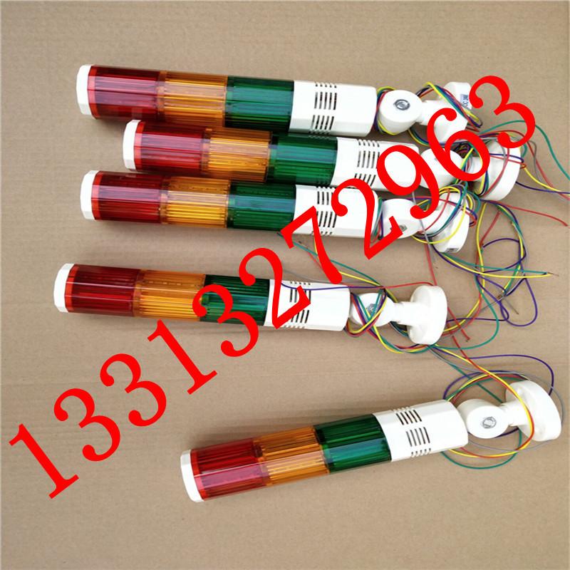 24VLED三色灯 LED警报灯 信号塔灯可折叠 机床安全指示灯 信号灯示例图1