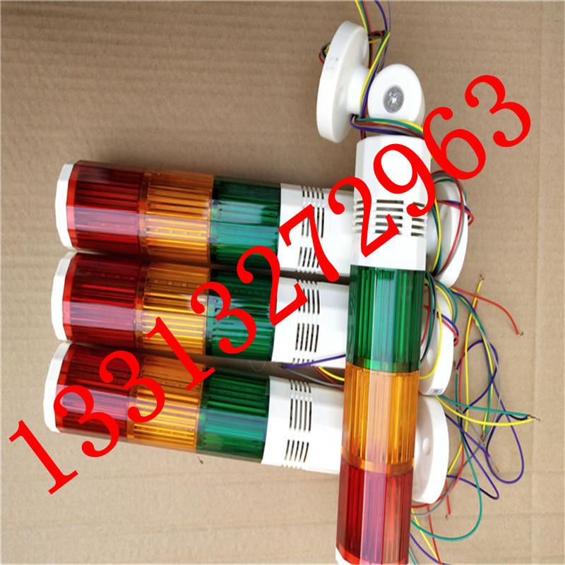 24VLED三色灯 LED警报灯 信号塔灯可折叠 机床安全指示灯 信号灯示例图4