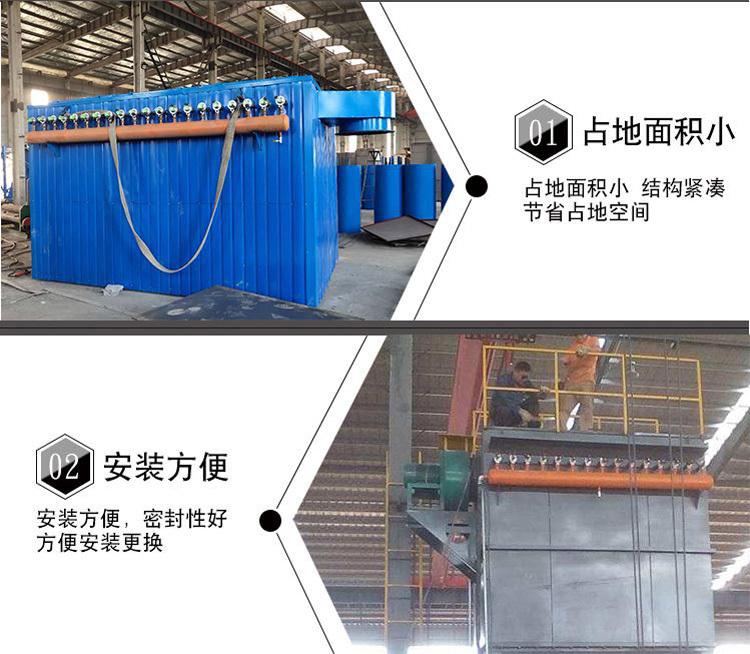 嘉辰环保 布袋除尘器 脉冲除尘器 小型布袋除尘器现货供应示例图5