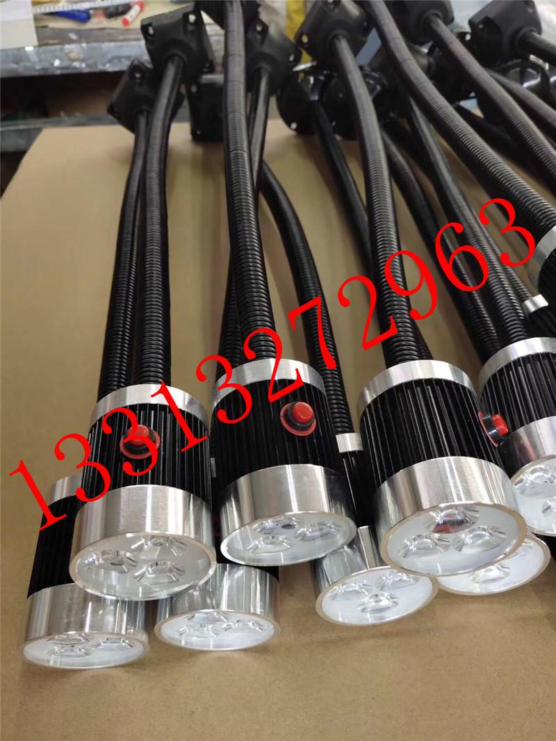 220VLED分散片照明灯 50D软管万向小方座工作灯 5珠工作灯 LED机床工作灯示例图6
