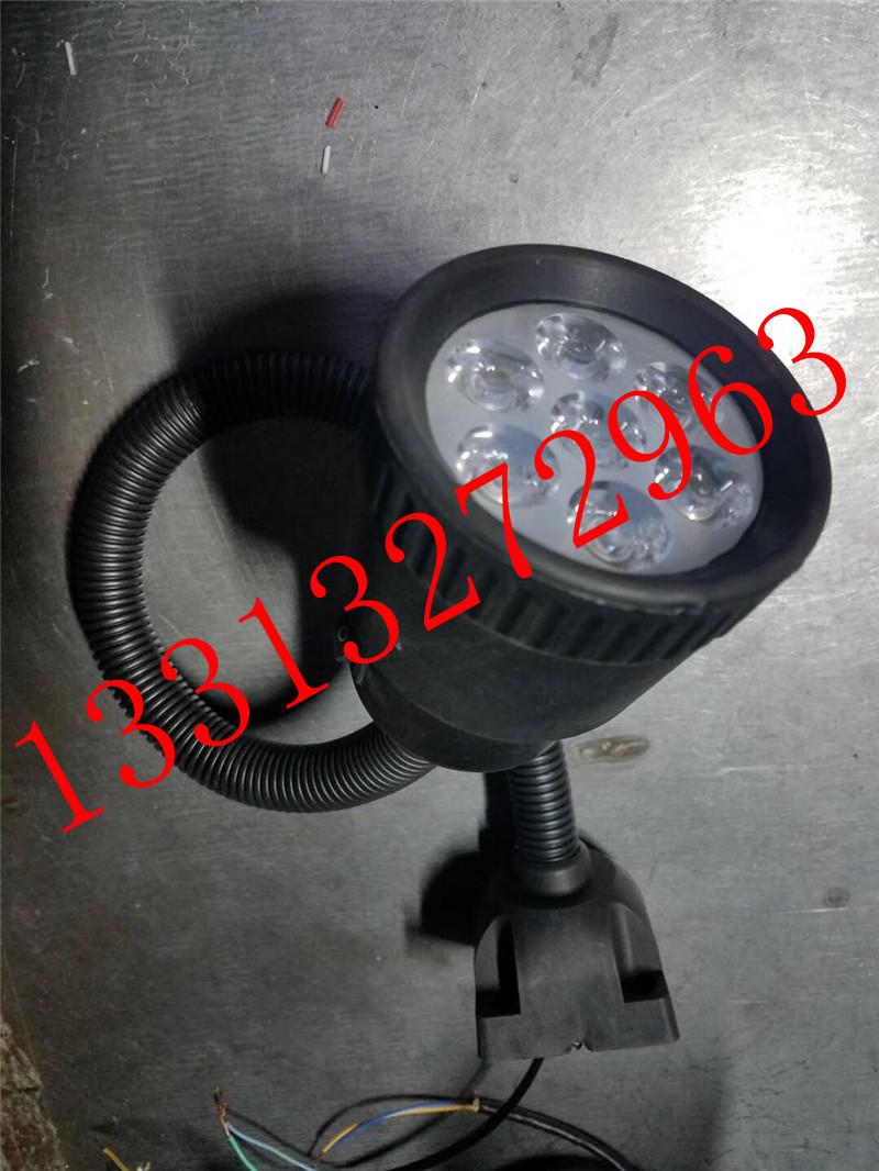 220VLED分散片照明灯 50D软管万向小方座工作灯 5珠工作灯 LED机床工作灯示例图4