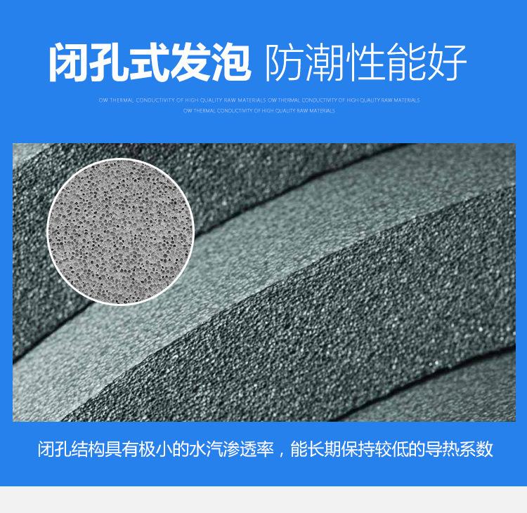 ¥15.00元100平方米 橡塑厂家 0级橡塑板 隔音橡塑棉 B1级橡塑管 B1级橡塑板  廊坊 优达  河北示例图4