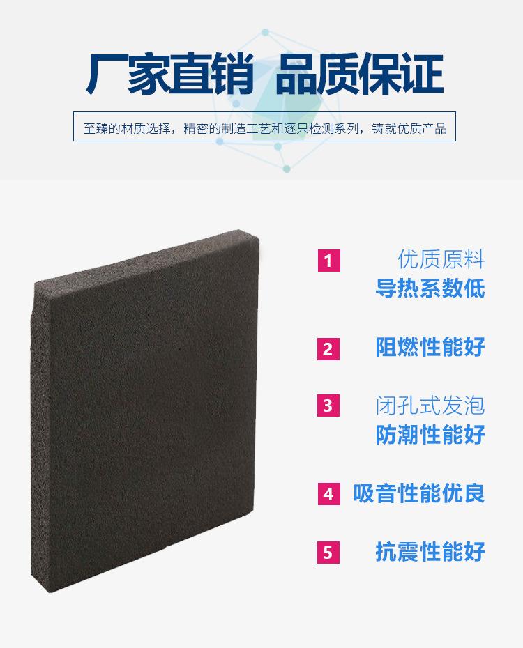 ¥15.00元100平方米 橡塑厂家 0级橡塑板 隔音橡塑棉 B1级橡塑管 B1级橡塑板  廊坊 优达  河北示例图3