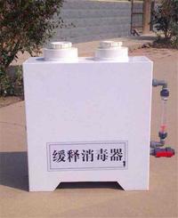 七臺河污水消毒設備廠家伊宜景區污水處理設備