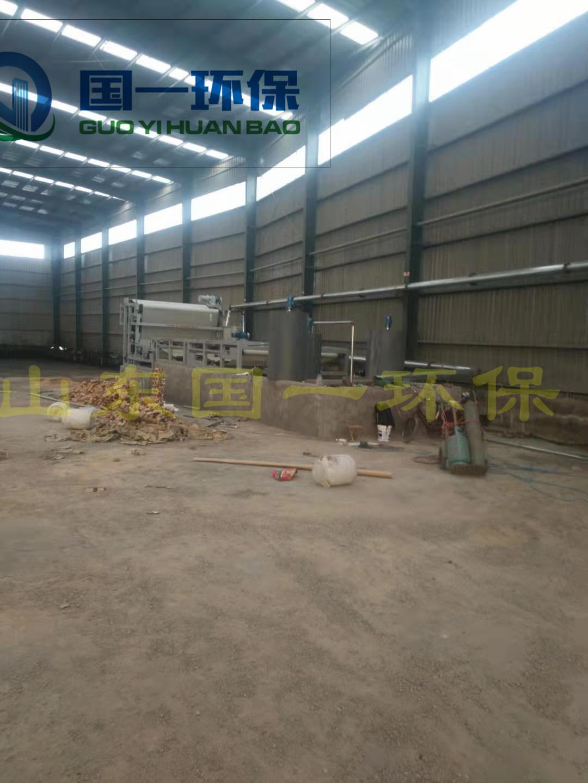山東 國一壓濾機 洗沙泥漿脫水機廠家直銷
