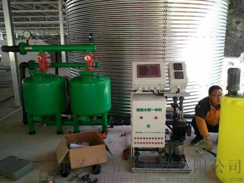 圣大节水 温室建设水肥一体化设备 灌溉施肥水肥一体机 厂家供应水溶肥施肥机示例图18
