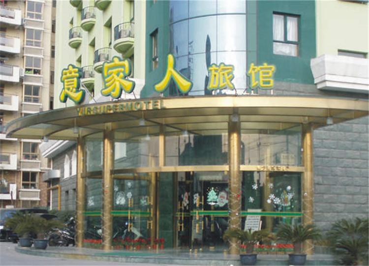 上海赛轩雨棚,不锈钢雨棚,玻璃雨棚,上海雨棚厂家示例图11