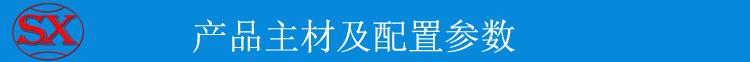 上海赛轩雨棚,不锈钢雨棚,玻璃雨棚,上海雨棚厂家示例图12