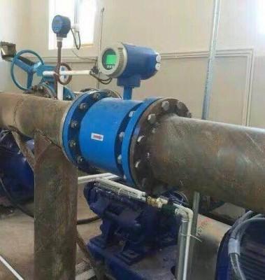 DN600水廠用電磁流量計 供水結算電磁流量計 電磁式水量流量計示例圖4