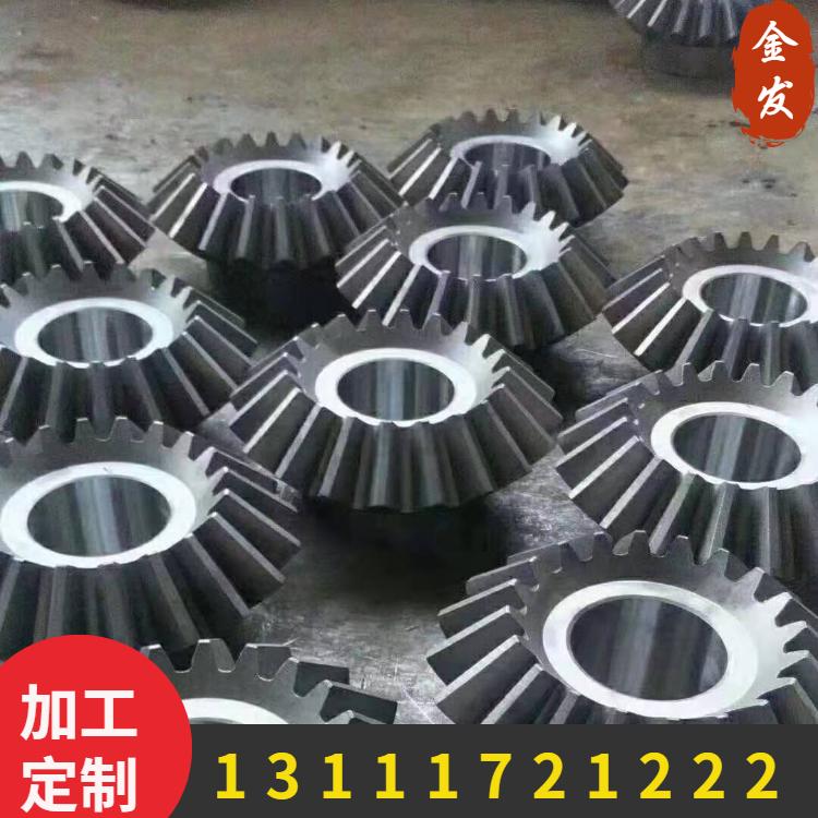 金发链轮批发零售农机链轮 单排链轮 异性齿轮 工业齿轮示例图3