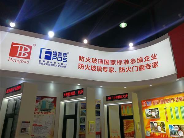 郑州市消防排烟固定式6MM8MM挡烟垂壁优品推介示例图3