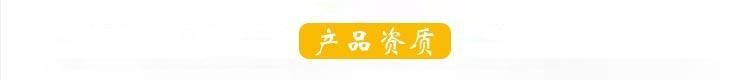 青岛自行升降平台租赁 TSJ35蜘蛛车租赁 蜘蛛式高空车出租 轻型升降车租赁示例图12